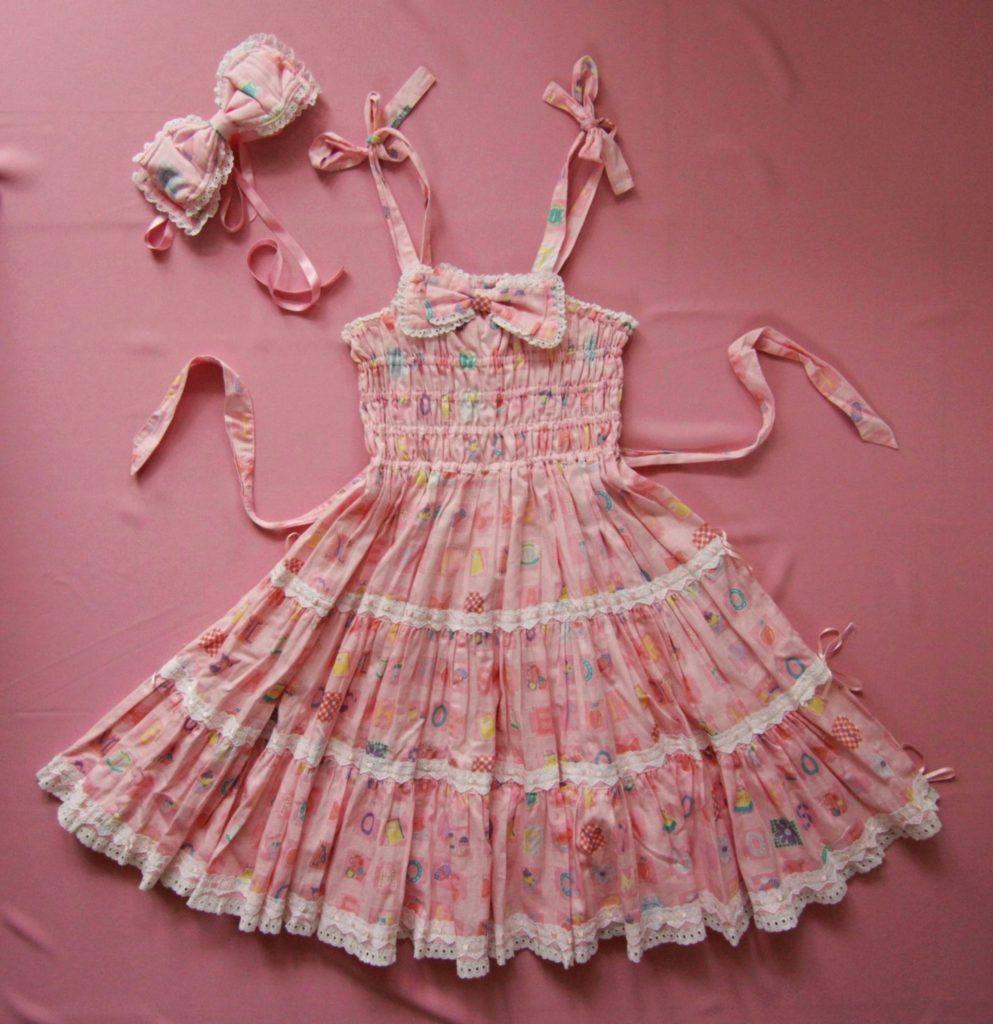 wardrobe006